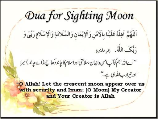 Moon Sighting Dua
